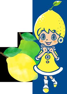 フッターレモンキャラクター